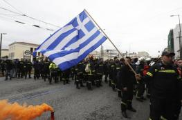 اليونان تطرد السفير الليبي