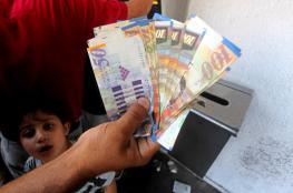 سلطة النقد تصدر تعميما للبنوك بشأن خصم رواتب الموظفيين