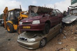 الشرطة تتلف 80 مركبة غير قانونية جنوب نابلس