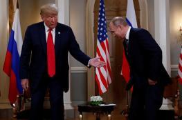 ترامب يعترف لأول مرة: نعم روسيا تدخلت في الانتخابات الاميركية