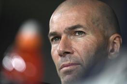 ريال مدريد يغضب مدربه زين الدين زيدان