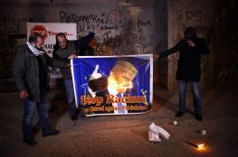 الغضب الفلسطيني مستمر ضد ترامب وحرق صوره في بيت لحم