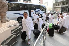 وصول الفوج الأول من أهالي الشهداء الى مكة المكرمة