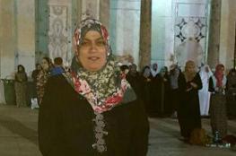 الاحتلال يبعد سيدة عن القدس بعد الافراج عنها