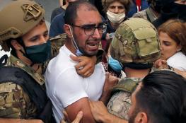 مجلس النواب اللبناني يناقش حالة الطوارئ في بيروت