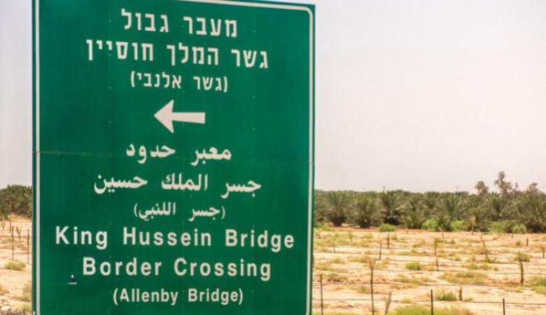 اتفاق فلسطيني اردني على عودة المواطنين المحجورين