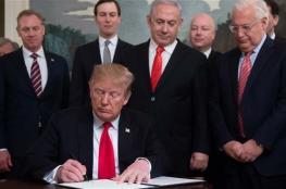 واشنطن تشترط وجود حكومة اسرائيلية لنشر تفاصيل صفقة القرن