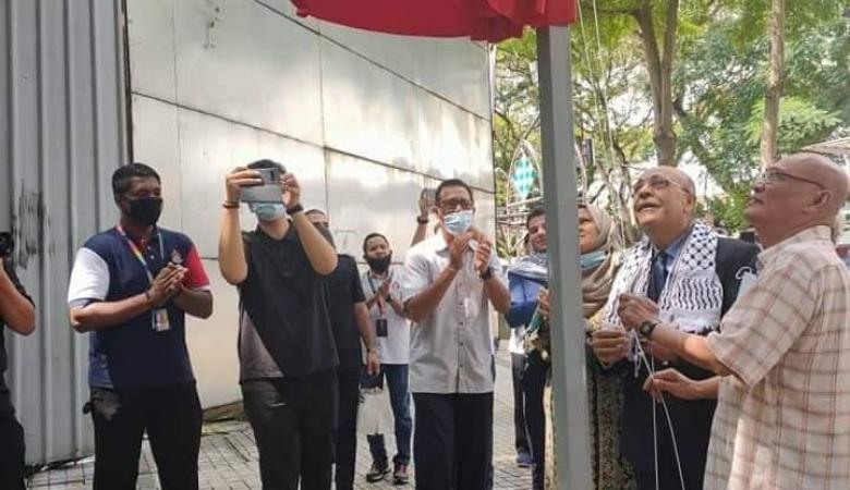 افتتاح شارع فلسطين في قلب العاصمة كوالالمبور