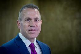 تعيين اردان سفيراً  لاسرائيل لدى الولايات المتحدة