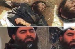 حقيقة الصور التي بثها موقع إيراني لجثة البغدادي