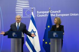 نتنياهو للأوروبيين: لن يتم إخلاء مستوطنات بأية عملية سلام