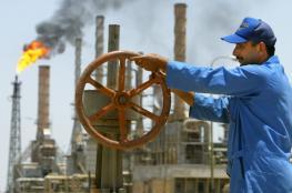 انخفاض ملحوظ على صادرات العراق من النفط