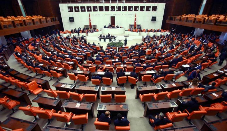 """""""مجلس الأمة التركي"""": """"صفقة القرن"""" منحازة وتتعارض مع قرارات الأمم المتحدة"""
