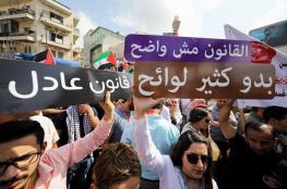 مركزية فتح توصي بتأجيل قانون الضمان و حل حكومة الحمد الله