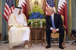 أمير قطر يلتقي ترامب بواشنطن الثلاثاء