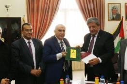جامعة الأقصى وبنك فلسطين يوقعان مذكرة تفاهم