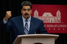 الولايات المتحدة تفرض عقوبات على 49 شخصاً مرتبطين بالرئيس الفنزويلي