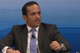 """قطر ترد على """"لائحة الإرهاب"""" الصادرة عن الدول المقاطعة"""