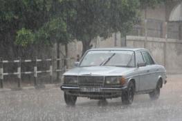 حالة الطقس : امطار اليوم والمنخفض العميق يدخل غداً