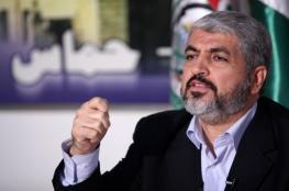 مشعل: سنهزم إسرائيل بالحجر والبندقية والطائرات الورقية