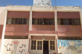 اغلاق مدرسة ثانوية للبنات في نابلس بعد اكتشاف اصابة بكورونا