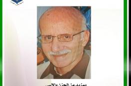وفاة عضو المجلس الأعلى للشباب والرياضة الفلسطيني السابق بالكورونا