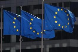 الاتحاد الاوروبي : ملتزمون بحل الدولتين