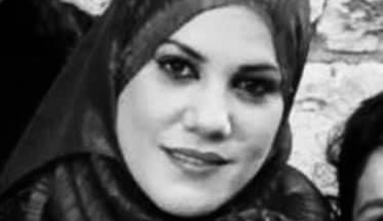 اشتياق كناعنة ..الشرطة تحسم وفاتها وتطلق سراح زوجها
