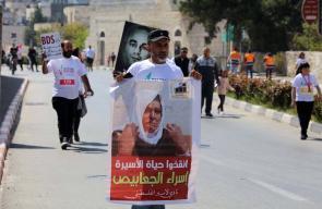 جانب من مارثون الحرية السابع في بيت لحم
