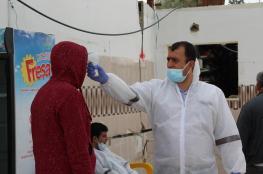 الصحة : وضع 2500 مواطن في الحجر المنزلي بجنين