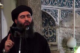 """الاستخبارات العراقية تكشف تفاصيل مثيرة عن زعيم تنظيم """"داعش"""""""