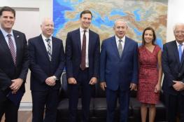 صهر ترامب وغرنبلات لعبا دورا هاما في انهاء الأزمة الاردنية الاسرائيلية