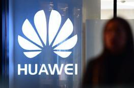 """الصين تدعو واشنطن للتوقف عن قمع """"هواوي"""""""