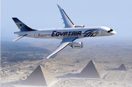 """""""الخارجية"""" تعلن تسيير رحلة إجلاء جديدة إلى جمهورية مصر العربية"""