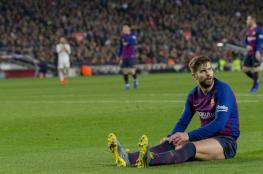 نجم برشلونة مهدد بالايقاف بسبب ريال مدريد