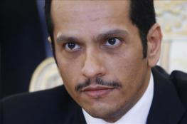 """وزير الخارجية القطري : الجامعة العربية """"لم تحرك ساكنا"""" لحل الأزمة الخليجية"""