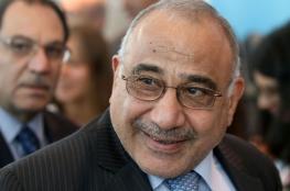رئيس الوزاء العراقي يعتزم تقديم استقالته