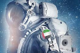 الامارات واسرائيل تبحثان سبل التعاون في قطاع الفضاء