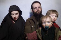 أراد المساعدة فقتلوا ابنته واغتصبوا زوجته..الرهينة الكندي المُحرر من أفغانستان يروي ما فعله خاطفوه به