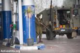 قوات الاحتلال تعتقل عدة طلبة من عائلة واحدة على حاجز شمال غرب رام الله