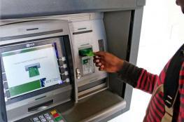 احباط محاولة سرقة لصراف آلي لأحد البنوك في بيت لحم ..استخدموا مركبة رباعية الدفع