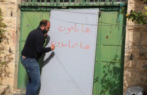 عائلة ابو سرور في مخيم العروب بالخليل ترفض اخلائه لصالح المستوطنين