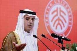 السعودية : لن نسمح للحوثيين بالسيطرة على اليمن