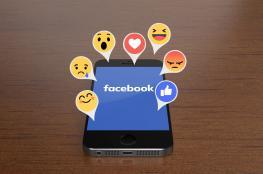 لأول مرة ..فيسبوك يقرر نشر مبادئ الخصوصية