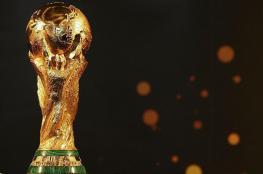 المغرب تطلب رسمياً استضافة مونديال 2026