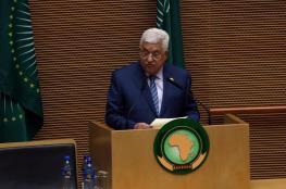 الرئيس يدعو الاتحاد الافريقي الى ارسال مراقبين للانتخابات العامة
