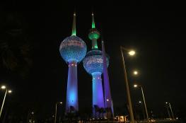 الكويت تعلن  عن حاجتها لمعلمين فلسطينيين ومن كل التخصصات