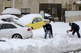 حالة الطقس: أجواء شديدة البرودة وأمطار وثلوج فوق 900 متر