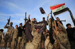 """العراق: هجوم مفاجئ لتنظيم """"داعش"""" على بغداد"""