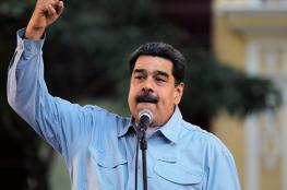 مادورو: الفنزويليون ضد التدخل في شؤون البلاد الداخلية